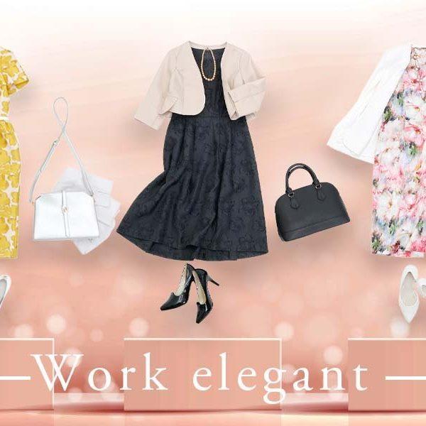 work-elegant